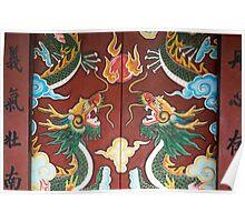 ornate door Poster