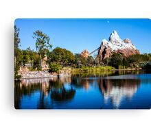 Approaching Everest Canvas Print
