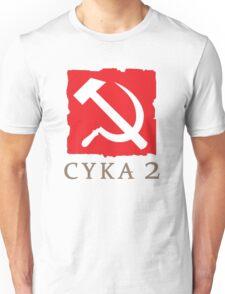 Cyka 2 Unisex T-Shirt