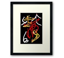 Unique Abstract Painting Framed Print