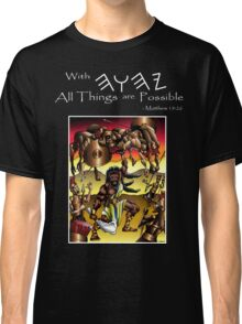 Sampson (With YHWH All is Possible) Classic T-Shirt