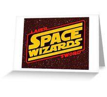 LASER SWORD SPACE WIZARDS Greeting Card
