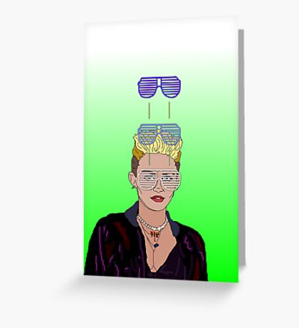 Cool Down - Miley Greeting Card