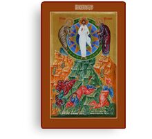 The Transfiguration of Jesus Christ Canvas Print