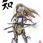 Zelda in Samurai armor with Japanese Calligraphy by Mycks
