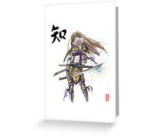 Zelda in Samurai armor with Japanese Calligraphy Greeting Card