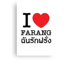 I Heart (Love) Farang Canvas Print