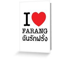I Heart (Love) Farang Greeting Card