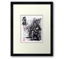 Admiral Anderson from Mass Effect with Japanese Calligraphy Framed Print