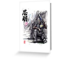 Admiral Anderson from Mass Effect with Japanese Calligraphy Greeting Card