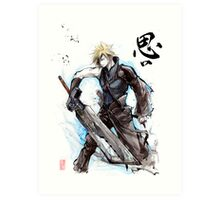 Cloud from Final Fantasy game with Japanese calligraphy Art Print