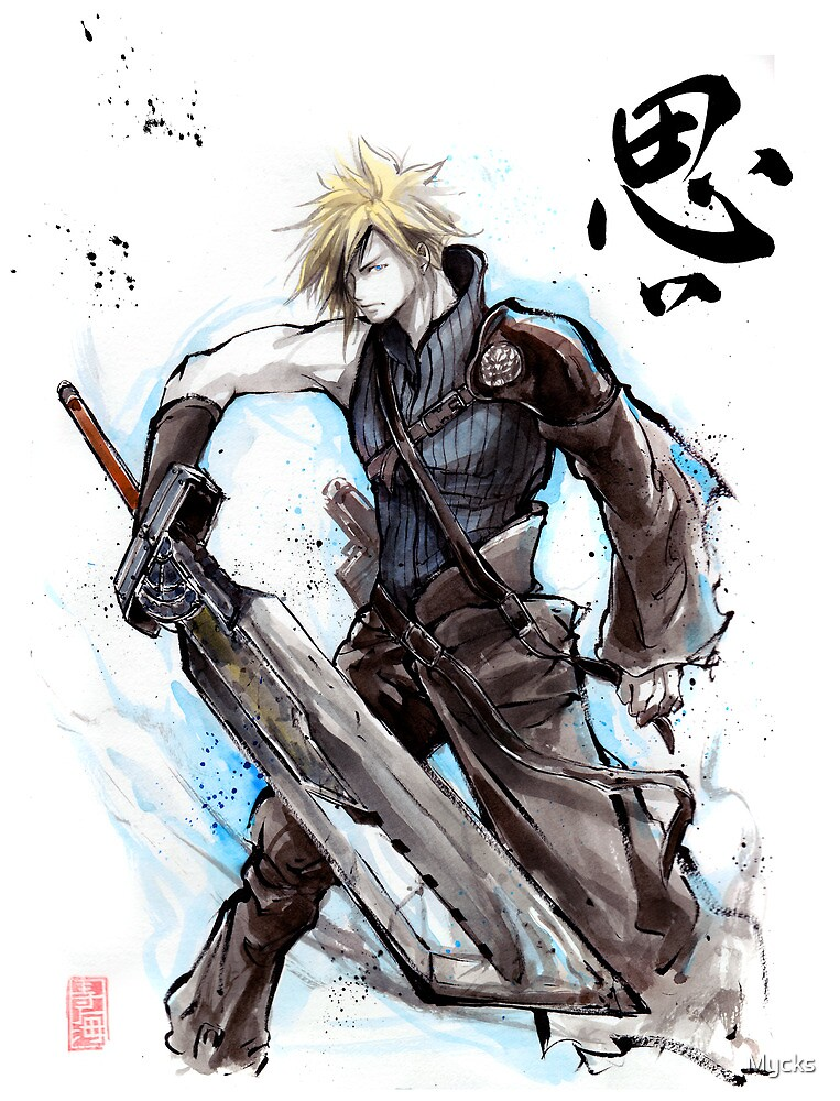 Cloud from Final Fantasy game with Japanese calligraphy by Mycks