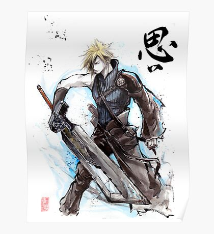 Cloud from Final Fantasy game with Japanese calligraphy Poster