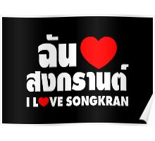 I Heart (Love) Songkran ~ Chan Rak Songkran ~ Thai Language Poster