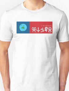 Australian Labor Party Logo (Inspired by Futurama)  T-Shirt