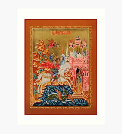 The Miracle of St George Art Print