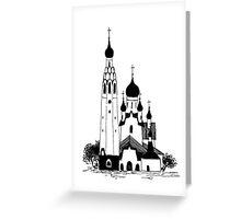Church Greeting Card