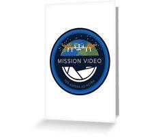NASA Mission Video Tech Design Greeting Card