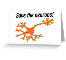 Fight for MS Sufferers - We're no where near a cure, we don't even know why we have it! Greeting Card