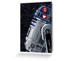 You R2 Cute Greeting Card