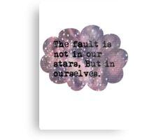 The Fault Cloud Metal Print