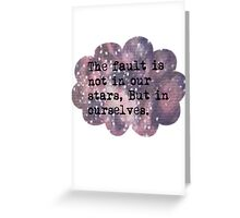 The Fault Cloud Greeting Card