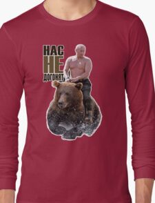 PUTIN riding a bear Long Sleeve T-Shirt