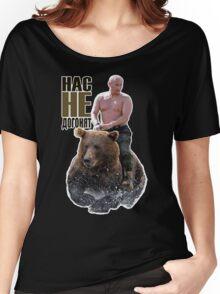 PUTIN riding a bear Women's Relaxed Fit T-Shirt