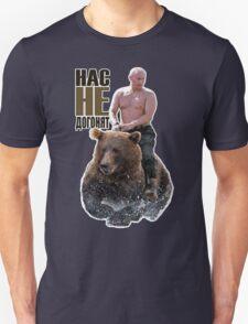 PUTIN riding a bear Unisex T-Shirt