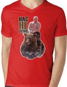 PUTIN riding a bear Mens V-Neck T-Shirt