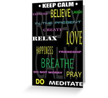 KEEP CALM DIY THERAPY PANEL Greeting Card