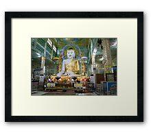 temple Framed Print