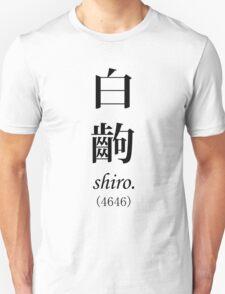 Monogatari White Scene, Shiro Unisex T-Shirt