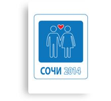 Sochi Russian Love Games 2014 / Сочи - игры любви   Canvas Print