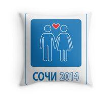 Sochi Russian Love Games 2014 / Сочи - игры любви   Throw Pillow