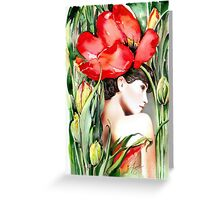 """The Tulip""  Greeting Card"