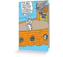 Forgetful Noah on the ark Greeting Card