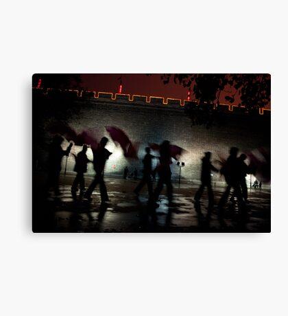 Xi'an dance Canvas Print