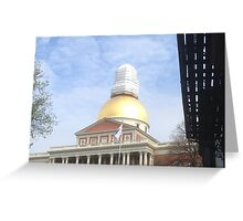 State House Prophylactic Greeting Card