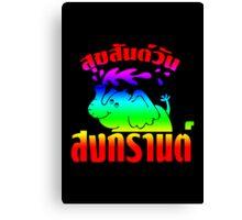 Happy Songkran Day ~ Suk-San Wan Songkran Canvas Print