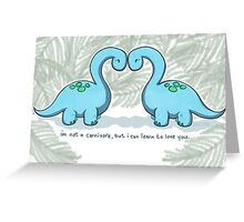 Herbivore Struggle Greeting Card