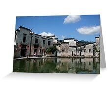 World heritage site of Hongcun Greeting Card