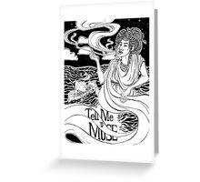 Muse Greeting Card