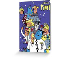 Institut Pinel. Greeting Card