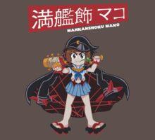 Fight Club Mako - Kill la Kill T-shirt T-Shirt