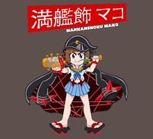Fight Club Mako - Kill la Kill T-shirt Unisex T-Shirt