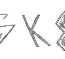 Sk8 by bridgeyouth