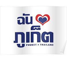 I Heart (Love) Phuket (Chan Rak Phuket) Poster