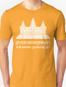 Angkor Wat / Khmer / Cambodian Flag with Motto T-Shirt