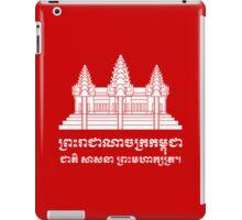 Angkor Wat / Khmer / Cambodian Flag with Motto iPad Case/Skin